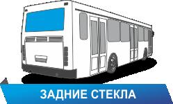 Реклама на задних стеклах автобусов